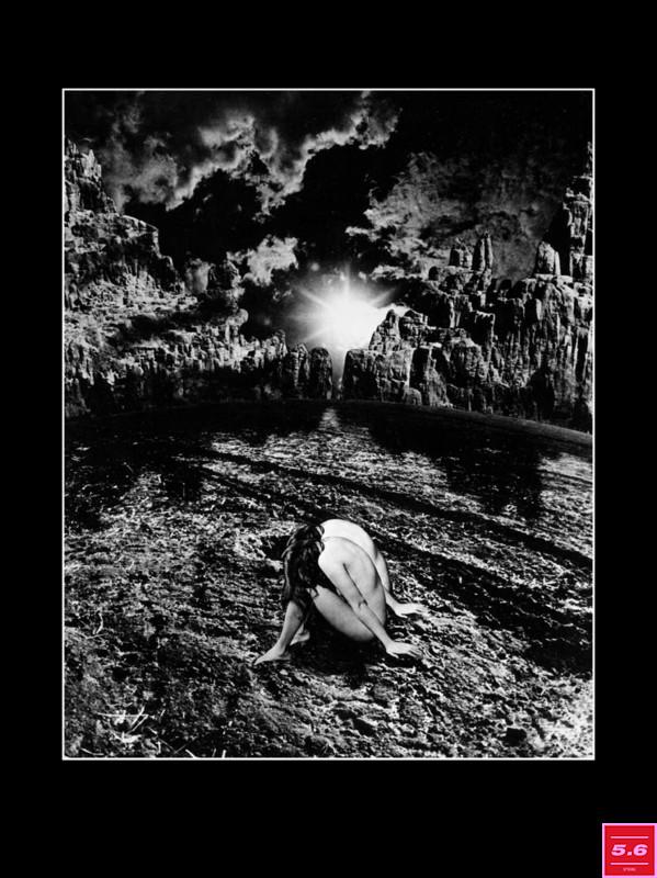 Олег Малёваный, серия Гравитация, №4, Исход, 1976