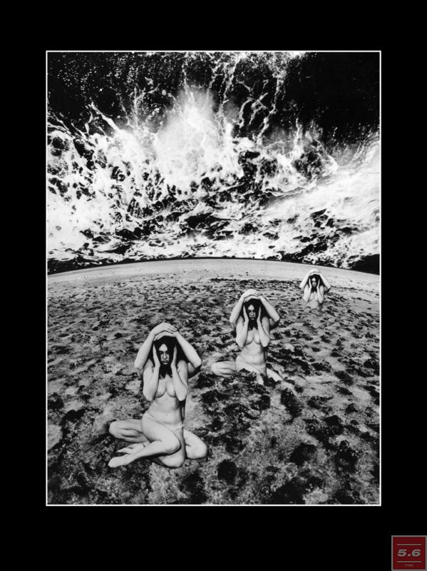 Олег Малёваный, серия Гравитация, №2, Гравитация, 1976, 1/2