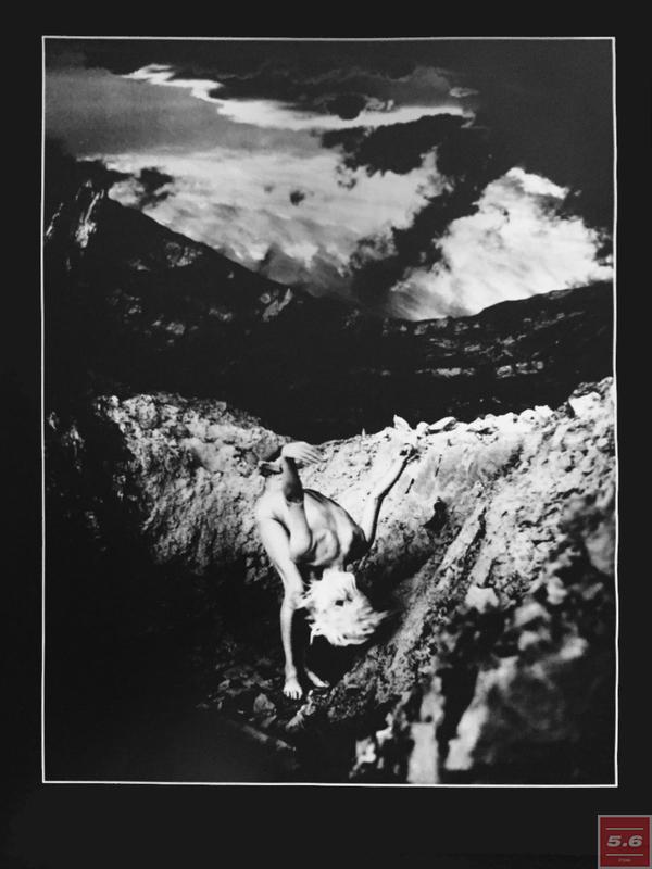 Олег Малёваный, Утренний берег, 1978, 4/4